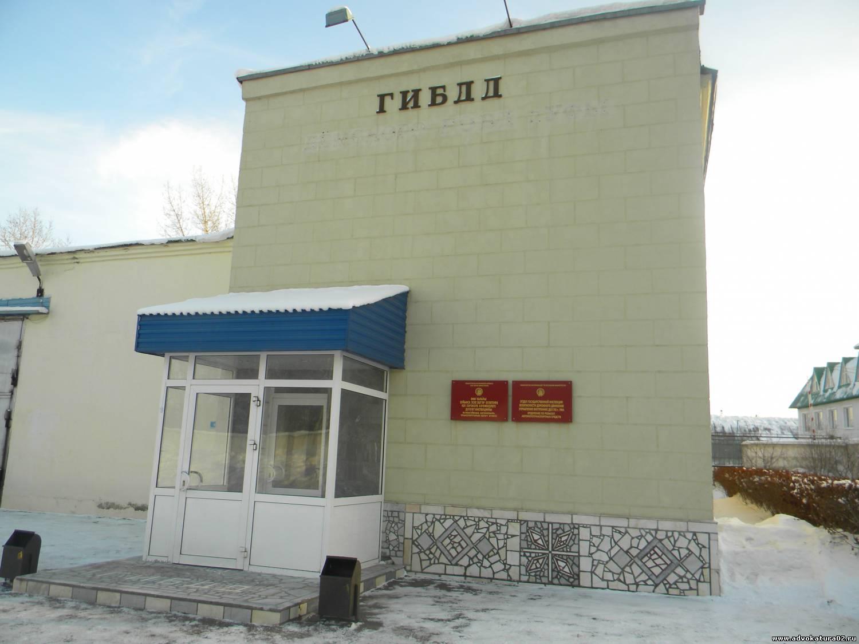 Поликлиника 32 нижний новгород официальный